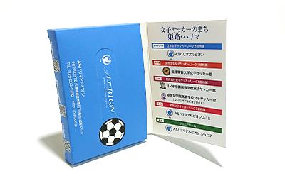 川田紙工の紙製ノベルティの採用事例