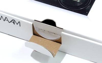 N式ケース箱