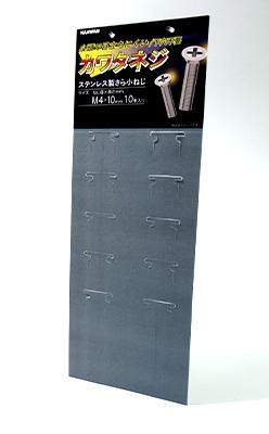 環境にやさしいすべて紙でできた店頭用吊下げ什器