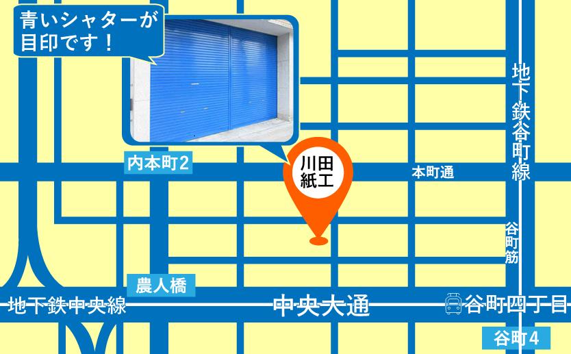 大阪のパッケージ会社