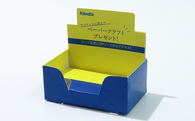 紙製のショップカードスタンド
