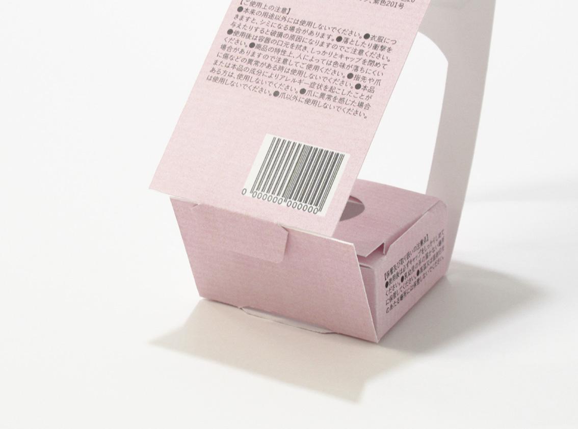 台紙の組み立て方