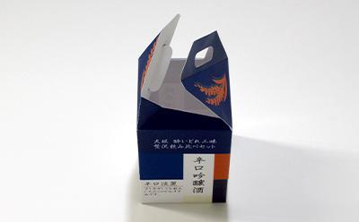 日本酒飲み比べセット用キャリー箱