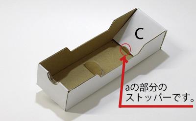 少しの工夫でより使いやすいパッケージができます。