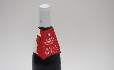 瓶やボトルの注ぎ口付近に掛けて使用するPOPです。