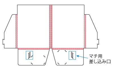 幅を調節できるマチつき、たっぷり資料が入る紙製ファイルです。