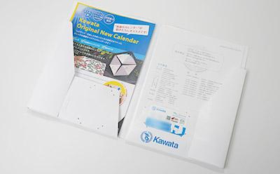資料はもちろん、ポケットの差し込み口に名刺やカード、クーポンなどが入る大容量ファイルです。