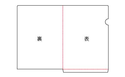 ファイル全面にオリジナルデザインの印刷が可能です。